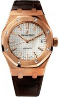 Audemars Piguet Royal Oak Automatique Montre 15450OR.OO.D088CR.01