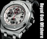 Audemars Piguet Royal Oak Offsho