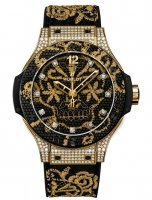 Hublot Big Bang Broderie 343.VX.6580.NR.0804 (Jaune Or) Montre