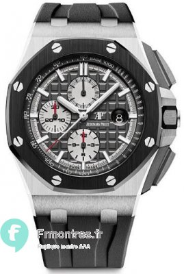Replique Audemars Piguet Royal Oak Offshore 44mm 26400IO.OO.A004CA.01