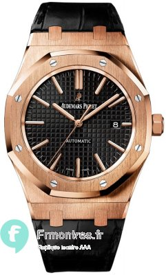 Réplique Audemars Piguet Royal Oak 15400OR.OO.D002CR.01