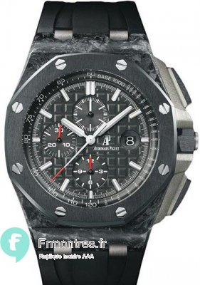 Replique Audemars Piguet Royal Oak Offshore 26400AU.OO.A002CA.01