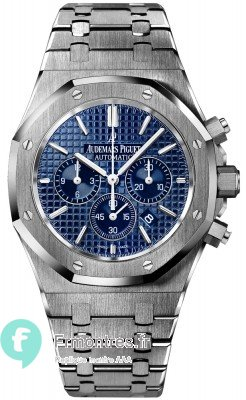 Replique Audemars Piguet Royal Oak 41 mm 26320ST.OO.1220ST.03