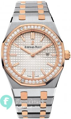 Replique Audemars Piguet Royal Oak Dame Quartz 67651SR.ZZ.1261SR.01