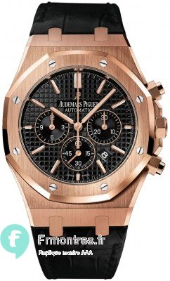 Replique Audemars Piguet Royal Oak 26320OR.OO.D002CR.01