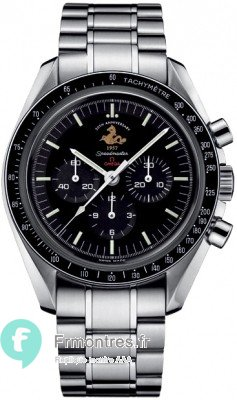 Replique Omega Speedmaster Professional Moonwatch 311.30.42.30.01.001